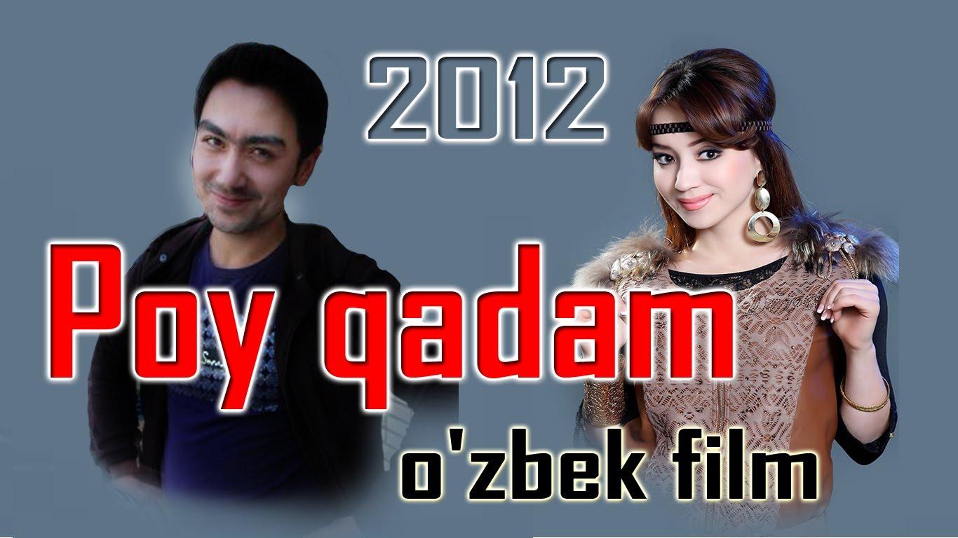 Узбек фильмы